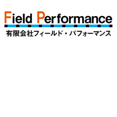 Field Performance